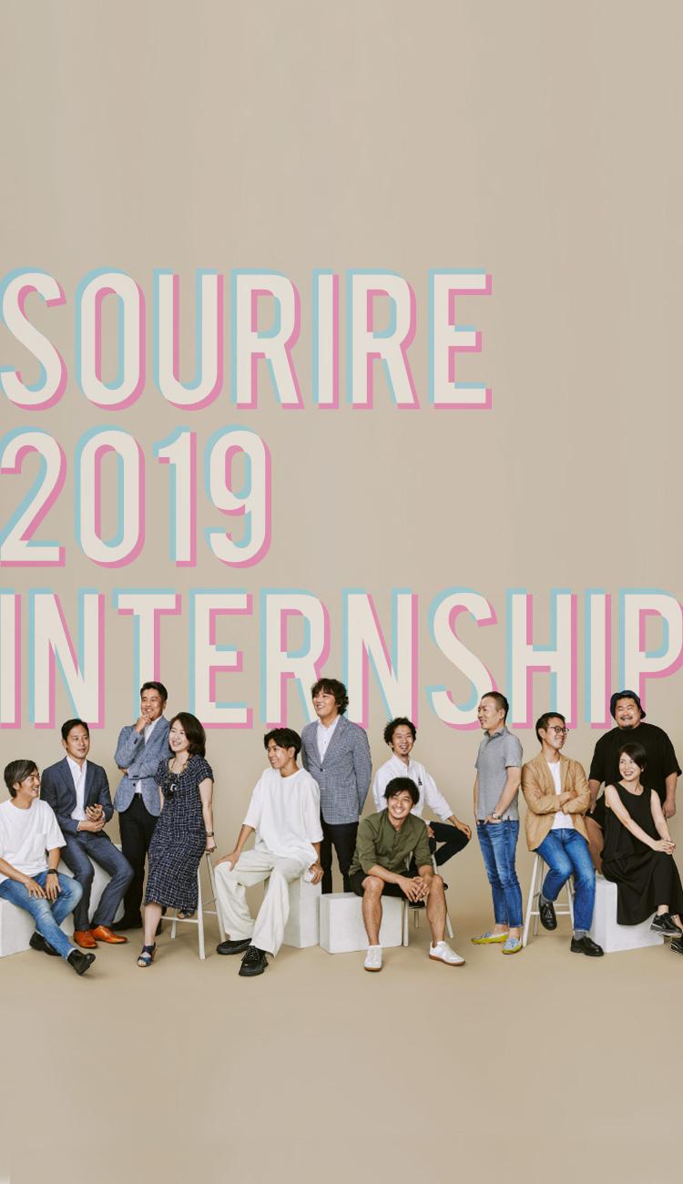 sOURIRE 2019 INTERNSHIP